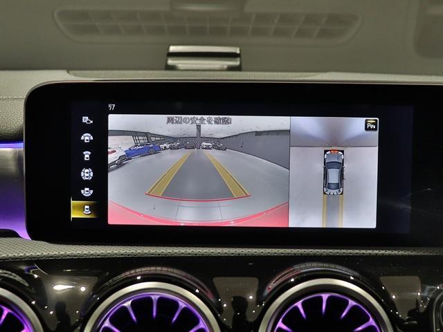 CLA45 S 4マチック+ AMGパフォーマンスPKG AMGアドバンスドPKG サンルーフ AMGパフォーマンスステアリング・パフォーマンスシート・エグゾースト 全方位カメラ アドバンスドサウンド ベンチレーター(26枚目)