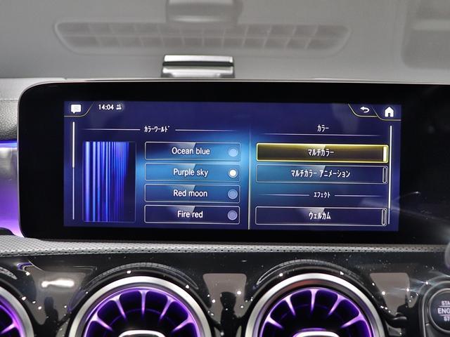 CLA45 S 4マチック+ AMGパフォーマンスPKG AMGアドバンスドPKG サンルーフ AMGパフォーマンスステアリング・パフォーマンスシート・エグゾースト 全方位カメラ アドバンスドサウンド ベンチレーター(31枚目)