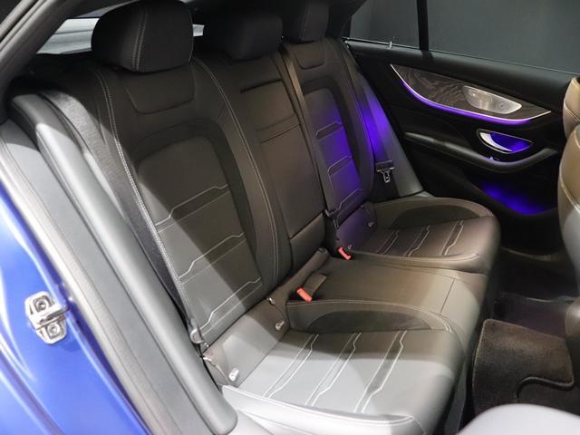 43 4マチック+ ブリリアントブルーマグノ EXC PKG サンルーフ ナッパレザー Burmester ベンチレーター AMGエグゾースト AMGスピードシフト AMG強化ブレーキ AMGパフォーマンスステアリング(9枚目)