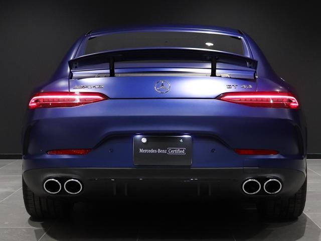 43 4マチック+ ブリリアントブルーマグノ EXC PKG サンルーフ ナッパレザー Burmester ベンチレーター AMGエグゾースト AMGスピードシフト AMG強化ブレーキ AMGパフォーマンスステアリング(13枚目)