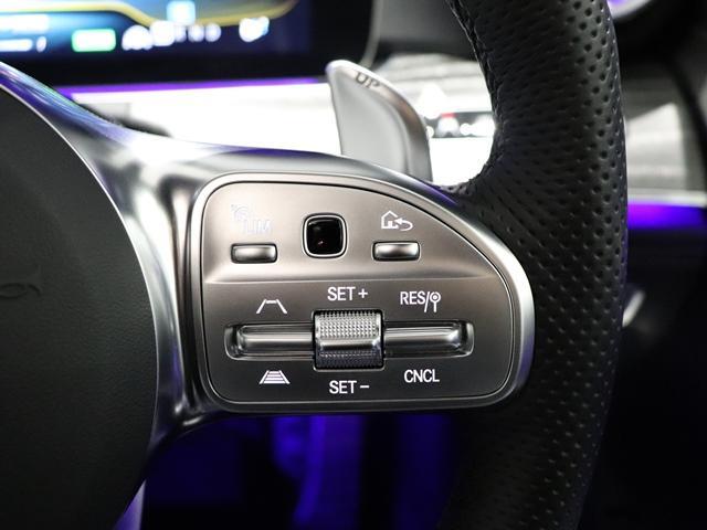 43 4マチック+ ブリリアントブルーマグノ EXC PKG サンルーフ ナッパレザー Burmester ベンチレーター AMGエグゾースト AMGスピードシフト AMG強化ブレーキ AMGパフォーマンスステアリング(22枚目)