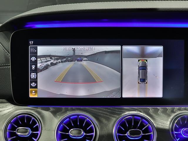 43 4マチック+ ブリリアントブルーマグノ EXC PKG サンルーフ ナッパレザー Burmester ベンチレーター AMGエグゾースト AMGスピードシフト AMG強化ブレーキ AMGパフォーマンスステアリング(28枚目)