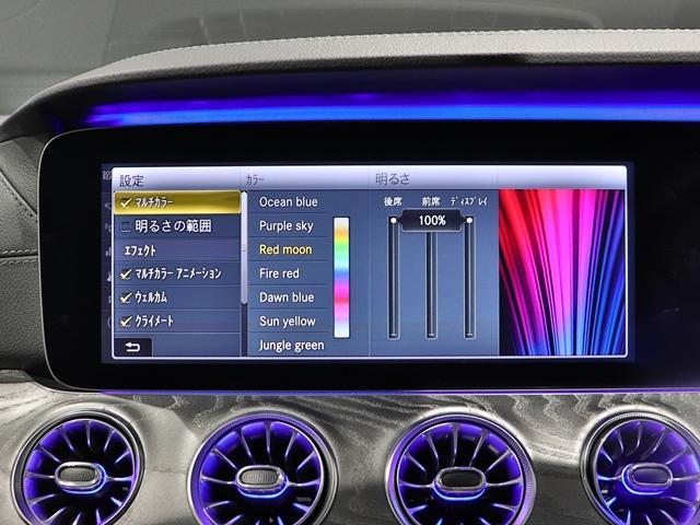 43 4マチック+ ブリリアントブルーマグノ EXC PKG サンルーフ ナッパレザー Burmester ベンチレーター AMGエグゾースト AMGスピードシフト AMG強化ブレーキ AMGパフォーマンスステアリング(30枚目)