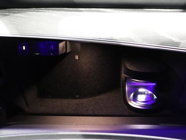 43 4マチック+ ブリリアントブルーマグノ EXC PKG サンルーフ ナッパレザー Burmester ベンチレーター AMGエグゾースト AMGスピードシフト AMG強化ブレーキ AMGパフォーマンスステアリング(31枚目)