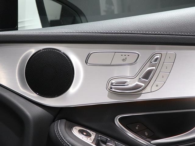 GLC250 4マチックスポーツ AMGスタイリング ドライブレコーダー フットトランクオープナー 全席シートヒーター アンビエントライト スポーツステアリング ヘッドアップディスプレイ LEDヘッドライト 全方位カメラ(16枚目)