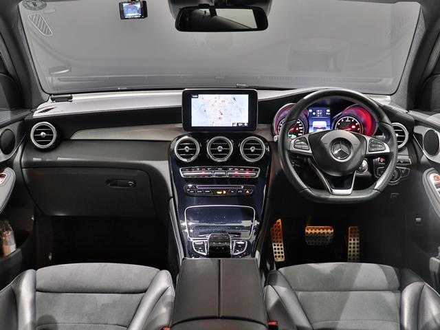 GLC250 4マチックスポーツ AMGスタイリング ドライブレコーダー フットトランクオープナー 全席シートヒーター アンビエントライト スポーツステアリング ヘッドアップディスプレイ LEDヘッドライト 全方位カメラ(18枚目)