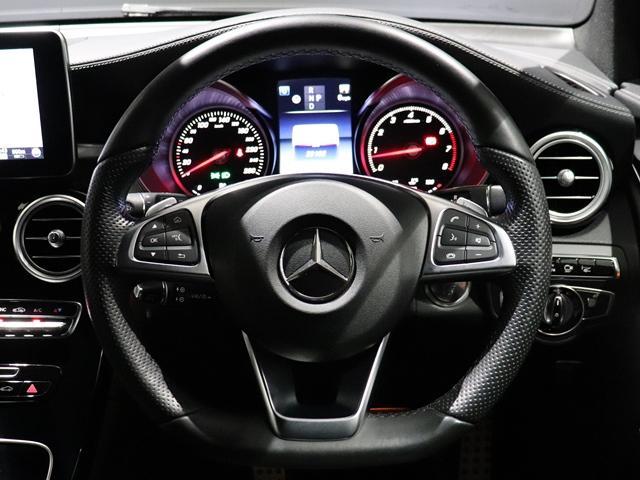 GLC250 4マチックスポーツ AMGスタイリング ドライブレコーダー フットトランクオープナー 全席シートヒーター アンビエントライト スポーツステアリング ヘッドアップディスプレイ LEDヘッドライト 全方位カメラ(21枚目)