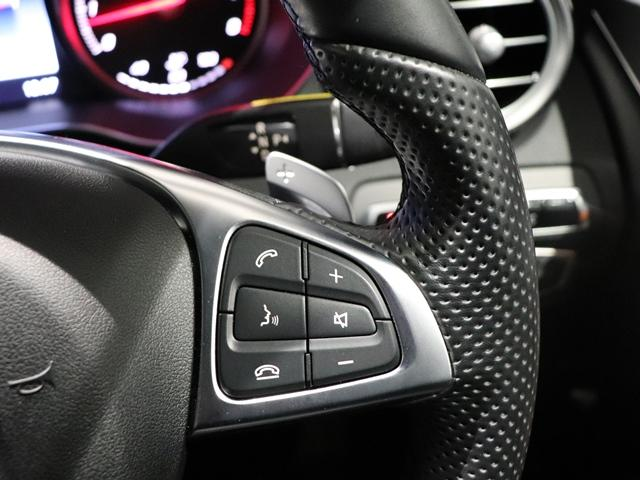 GLC250 4マチックスポーツ AMGスタイリング ドライブレコーダー フットトランクオープナー 全席シートヒーター アンビエントライト スポーツステアリング ヘッドアップディスプレイ LEDヘッドライト 全方位カメラ(22枚目)