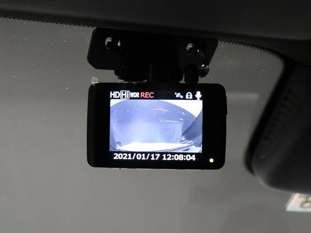 GLC250 4マチックスポーツ AMGスタイリング ドライブレコーダー フットトランクオープナー 全席シートヒーター アンビエントライト スポーツステアリング ヘッドアップディスプレイ LEDヘッドライト 全方位カメラ(26枚目)