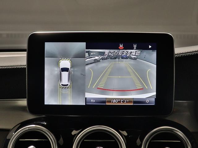 GLC250 4マチックスポーツ AMGスタイリング ドライブレコーダー フットトランクオープナー 全席シートヒーター アンビエントライト スポーツステアリング ヘッドアップディスプレイ LEDヘッドライト 全方位カメラ(29枚目)