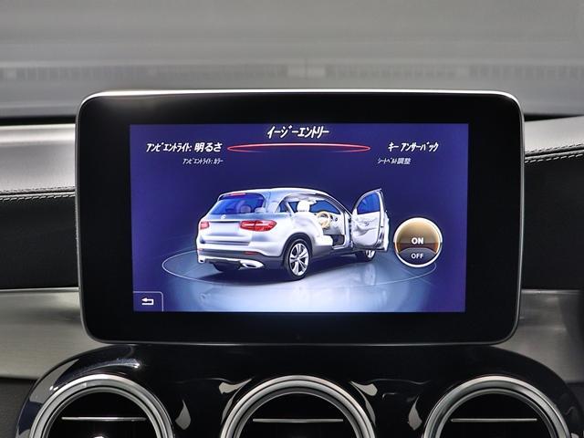 GLC250 4マチックスポーツ AMGスタイリング ドライブレコーダー フットトランクオープナー 全席シートヒーター アンビエントライト スポーツステアリング ヘッドアップディスプレイ LEDヘッドライト 全方位カメラ(31枚目)