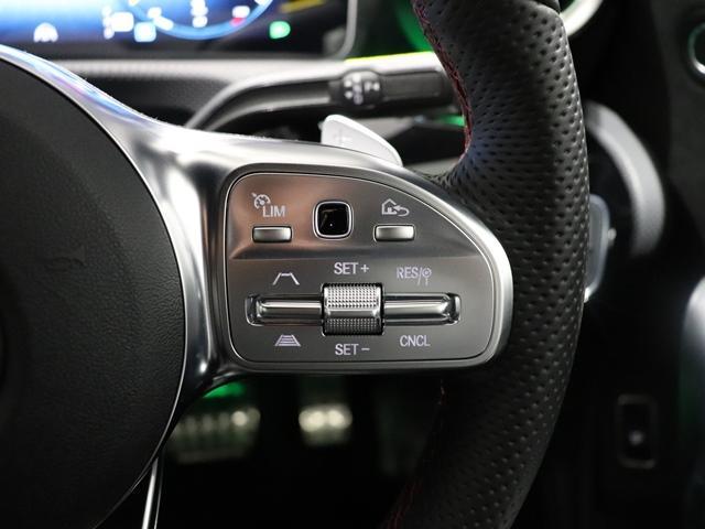 CLA250 4マチック AMGライン ワンオーナー ナビPKG レーダーセーフティ マルチビームLED アンビエントライト AMGスタイリング AMG18intAW シートヒーター MBUX(19枚目)