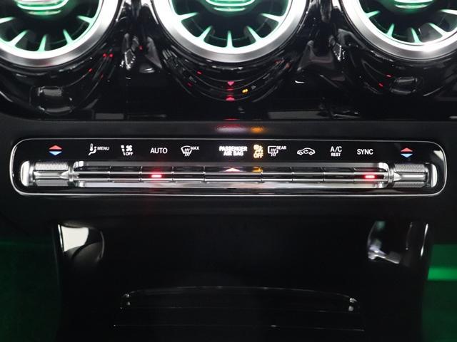 CLA250 4マチック AMGライン ワンオーナー ナビPKG レーダーセーフティ マルチビームLED アンビエントライト AMGスタイリング AMG18intAW シートヒーター MBUX(26枚目)