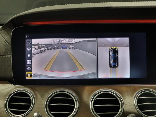 E400 4マチック エクスクルーシブ EXC サンルーフ Burmester マルチビームLED ベージュレザー ベンチレーター フットトランクオープナー 全方位カメラ アンビエントライト ドライブレコーダー(27枚目)