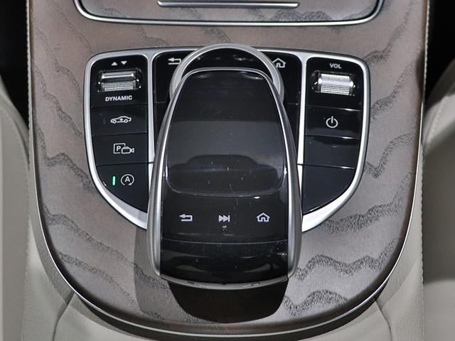 E400 4マチック エクスクルーシブ EXC サンルーフ Burmester マルチビームLED ベージュレザー ベンチレーター フットトランクオープナー 全方位カメラ アンビエントライト ドライブレコーダー(28枚目)