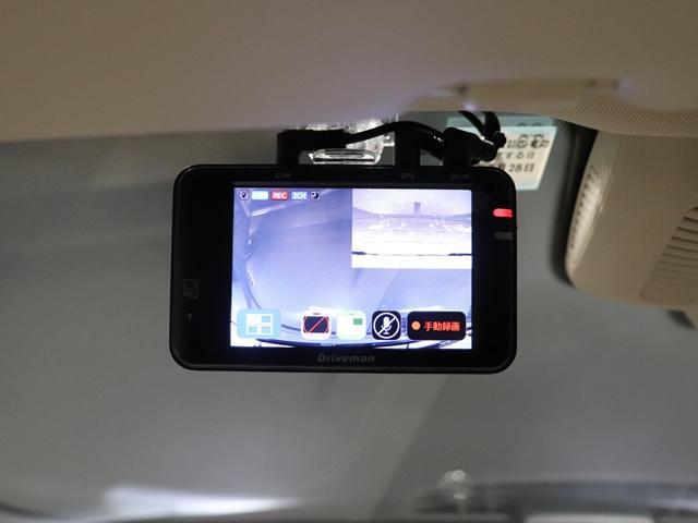 E400 4マチック エクスクルーシブ EXC サンルーフ Burmester マルチビームLED ベージュレザー ベンチレーター フットトランクオープナー 全方位カメラ アンビエントライト ドライブレコーダー(29枚目)
