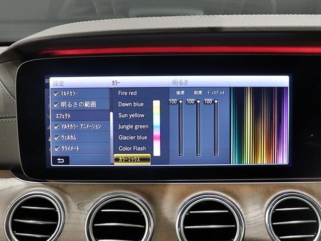 E400 4マチック エクスクルーシブ EXC サンルーフ Burmester マルチビームLED ベージュレザー ベンチレーター フットトランクオープナー 全方位カメラ アンビエントライト ドライブレコーダー(31枚目)