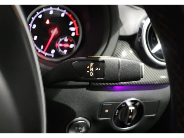 B250 4マチック スポーツ AMGレザーEXC サンルーフ harman/kardon アンビエントライト 黒革シート(レッドステッチ入) レーダーセーフティ 純正ナビ Rカメラ ETC ドライブレコーダー(25枚目)