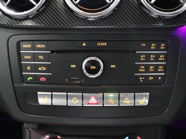 B250 4マチック スポーツ AMGレザーEXC サンルーフ harman/kardon アンビエントライト 黒革シート(レッドステッチ入) レーダーセーフティ 純正ナビ Rカメラ ETC ドライブレコーダー(30枚目)