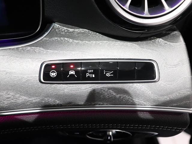 43 4マチック+ EXC PKG サンルーフ AMGエグゾースト Burmester エアバランス AMGスピードシフトTCT AMG RIDEコントロールサスペンション ベンチレーター アンビエントライト(19枚目)