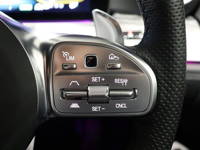 43 4マチック+ EXC PKG サンルーフ AMGエグゾースト Burmester エアバランス AMGスピードシフトTCT AMG RIDEコントロールサスペンション ベンチレーター アンビエントライト(22枚目)