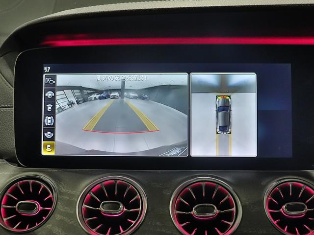 43 4マチック+ EXC PKG サンルーフ AMGエグゾースト Burmester エアバランス AMGスピードシフトTCT AMG RIDEコントロールサスペンション ベンチレーター アンビエントライト(31枚目)