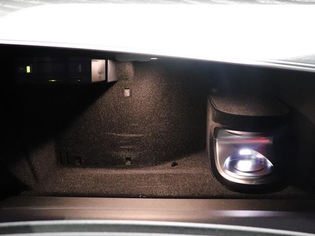 43 4マチック+ EXC PKG サンルーフ AMGエグゾースト Burmester エアバランス AMGスピードシフトTCT AMG RIDEコントロールサスペンション ベンチレーター アンビエントライト(34枚目)