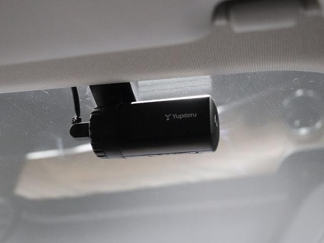 E400 4マチック エクスクルーシブ マルチビームLED AIR BODYサスペンション フットトランクオープナー 本革シート アンビエントライト 全方位カメラ 前後シートヒーター ヘッドアップディスプレイ(28枚目)