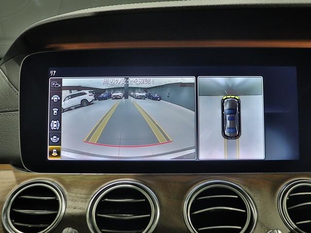 E400 4マチック エクスクルーシブ マルチビームLED AIR BODYサスペンション フットトランクオープナー 本革シート アンビエントライト 全方位カメラ 前後シートヒーター ヘッドアップディスプレイ(30枚目)