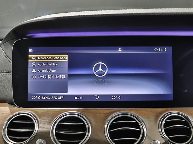 E400 4マチック エクスクルーシブ マルチビームLED AIR BODYサスペンション フットトランクオープナー 本革シート アンビエントライト 全方位カメラ 前後シートヒーター ヘッドアップディスプレイ(32枚目)