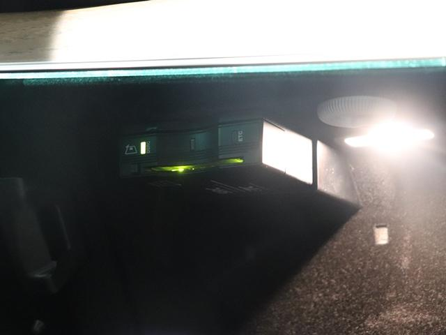 E400 4マチック エクスクルーシブ マルチビームLED AIR BODYサスペンション フットトランクオープナー 本革シート アンビエントライト 全方位カメラ 前後シートヒーター ヘッドアップディスプレイ(35枚目)