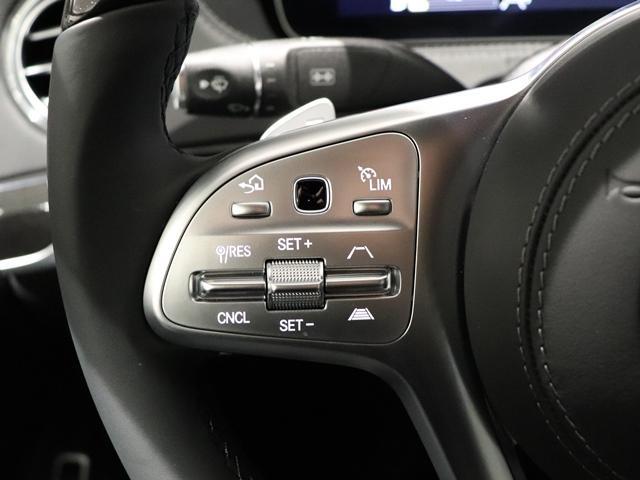 S400d 4マチック AMGライン AMGライン+ レザーEXC サンルーフ ナッパレザー Burmester ヘッドアップディスプレイ ダイナミックシート ベンチレーター AMG20incAW エアバランス(22枚目)