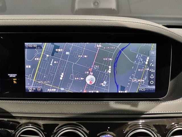 S400d 4マチック AMGライン AMGライン+ レザーEXC サンルーフ ナッパレザー Burmester ヘッドアップディスプレイ ダイナミックシート ベンチレーター AMG20incAW エアバランス(27枚目)