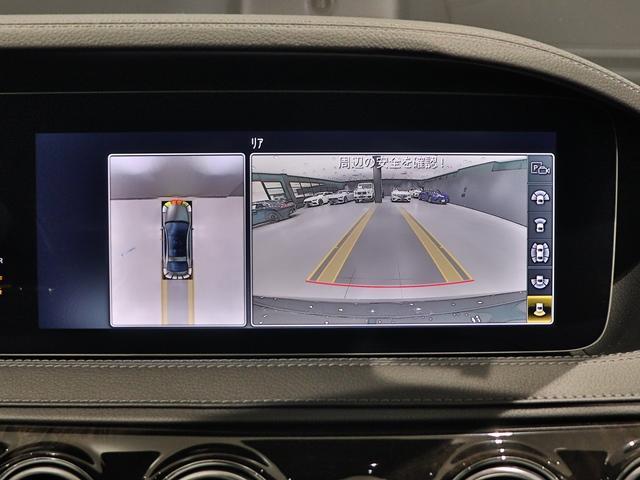 S400d 4マチック AMGライン AMGライン+ レザーEXC サンルーフ ナッパレザー Burmester ヘッドアップディスプレイ ダイナミックシート ベンチレーター AMG20incAW エアバランス(28枚目)