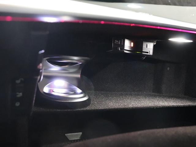 S400d 4マチック AMGライン AMGライン+ レザーEXC サンルーフ ナッパレザー Burmester ヘッドアップディスプレイ ダイナミックシート ベンチレーター AMG20incAW エアバランス(34枚目)