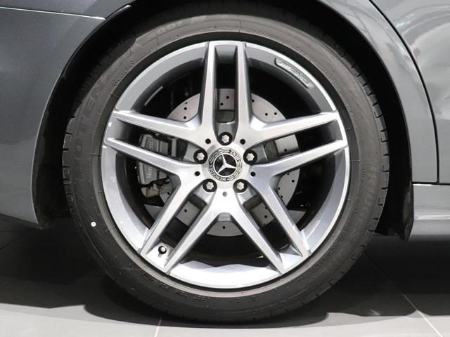 S560 4マチックロング スポーツリミテッド ワンオーナー AMGスタイリング サンルーフ AIR MATICサスペンション マルチビームLED Burmester 4ゾーンエアコン エアバランス ベンチレーター ヘッドアップディスプレイ(8枚目)