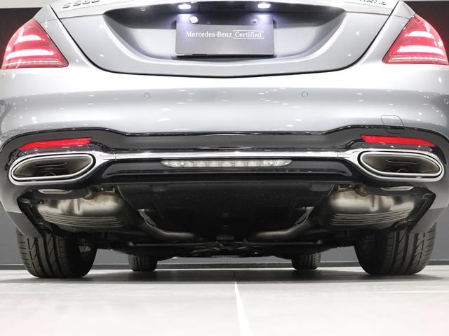 S560 4マチックロング スポーツリミテッド ワンオーナー AMGスタイリング サンルーフ AIR MATICサスペンション マルチビームLED Burmester 4ゾーンエアコン エアバランス ベンチレーター ヘッドアップディスプレイ(20枚目)