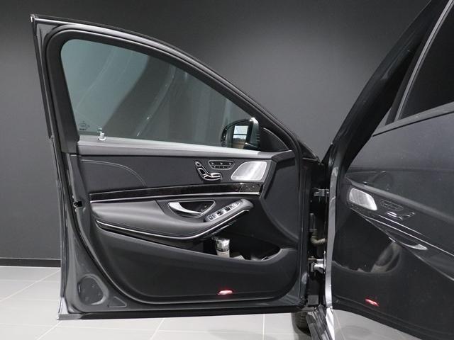 S560 4マチックロング スポーツリミテッド ワンオーナー AMGスタイリング サンルーフ AIR MATICサスペンション マルチビームLED Burmester 4ゾーンエアコン エアバランス ベンチレーター ヘッドアップディスプレイ(23枚目)