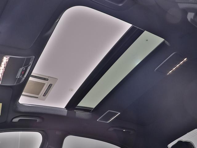 S560 4マチックロング スポーツリミテッド ワンオーナー AMGスタイリング サンルーフ AIR MATICサスペンション マルチビームLED Burmester 4ゾーンエアコン エアバランス ベンチレーター ヘッドアップディスプレイ(26枚目)