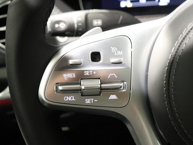 S560 4マチックロング スポーツリミテッド ワンオーナー AMGスタイリング サンルーフ AIR MATICサスペンション マルチビームLED Burmester 4ゾーンエアコン エアバランス ベンチレーター ヘッドアップディスプレイ(28枚目)