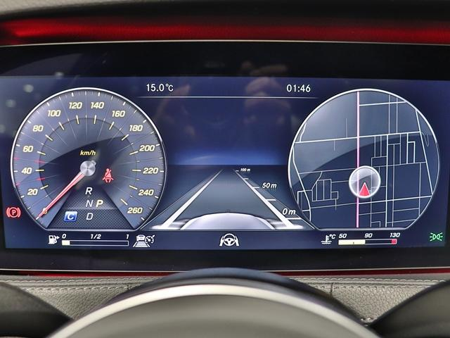 S560 4マチックロング スポーツリミテッド ワンオーナー AMGスタイリング サンルーフ AIR MATICサスペンション マルチビームLED Burmester 4ゾーンエアコン エアバランス ベンチレーター ヘッドアップディスプレイ(30枚目)