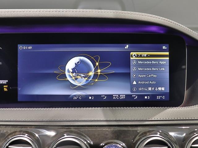 S560 4マチックロング スポーツリミテッド ワンオーナー AMGスタイリング サンルーフ AIR MATICサスペンション マルチビームLED Burmester 4ゾーンエアコン エアバランス ベンチレーター ヘッドアップディスプレイ(39枚目)