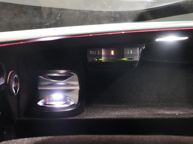 S560 4マチックロング スポーツリミテッド ワンオーナー AMGスタイリング サンルーフ AIR MATICサスペンション マルチビームLED Burmester 4ゾーンエアコン エアバランス ベンチレーター ヘッドアップディスプレイ(40枚目)