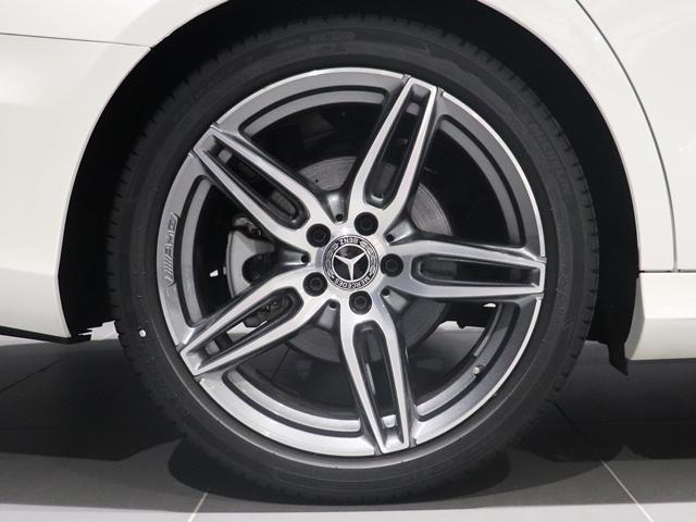 E200ステーションワゴンアバンギャルドAMGライン ワンオーナー EXC 本革シート マルチビームLED AMGスポーツステアリング Burmester 全席シートヒーター エアバランス ヘッドアップディスプレイ フットトランクOP(9枚目)