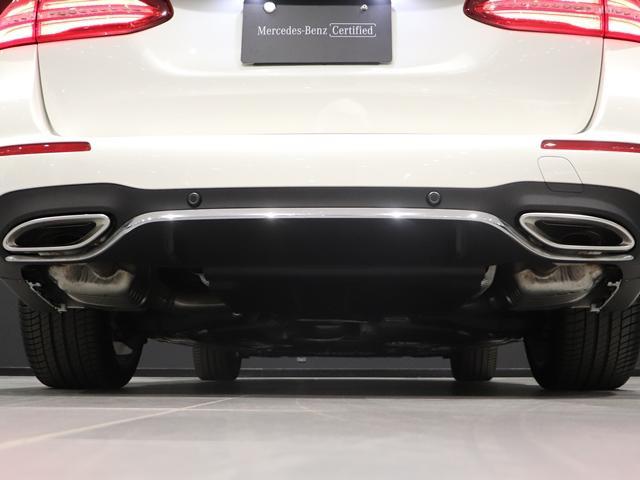 E200ステーションワゴンアバンギャルドAMGライン ワンオーナー EXC 本革シート マルチビームLED AMGスポーツステアリング Burmester 全席シートヒーター エアバランス ヘッドアップディスプレイ フットトランクOP(19枚目)