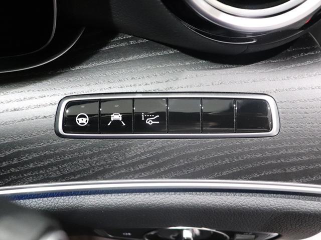 E200ステーションワゴンアバンギャルドAMGライン ワンオーナー EXC 本革シート マルチビームLED AMGスポーツステアリング Burmester 全席シートヒーター エアバランス ヘッドアップディスプレイ フットトランクOP(25枚目)