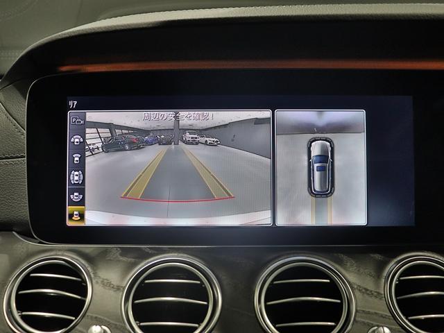 E200ステーションワゴンアバンギャルドAMGライン ワンオーナー EXC 本革シート マルチビームLED AMGスポーツステアリング Burmester 全席シートヒーター エアバランス ヘッドアップディスプレイ フットトランクOP(32枚目)
