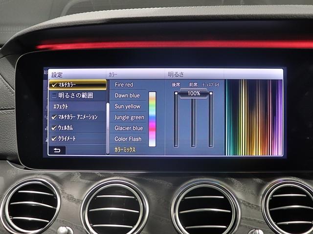 E200ステーションワゴンアバンギャルドAMGライン ワンオーナー EXC 本革シート マルチビームLED AMGスポーツステアリング Burmester 全席シートヒーター エアバランス ヘッドアップディスプレイ フットトランクOP(33枚目)