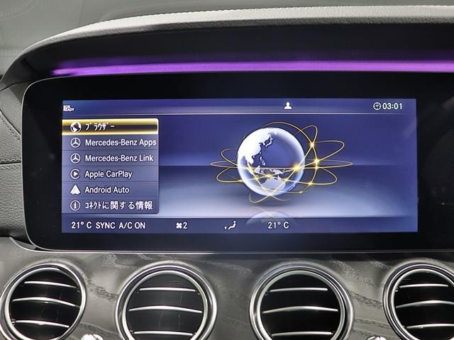 E200ステーションワゴンアバンギャルドAMGライン ワンオーナー EXC 本革シート マルチビームLED AMGスポーツステアリング Burmester 全席シートヒーター エアバランス ヘッドアップディスプレイ フットトランクOP(34枚目)