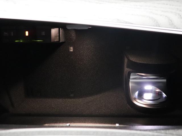 E200ステーションワゴンアバンギャルドAMGライン ワンオーナー EXC 本革シート マルチビームLED AMGスポーツステアリング Burmester 全席シートヒーター エアバランス ヘッドアップディスプレイ フットトランクOP(35枚目)